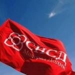 SNSD prekida izbornu medijsku kampanju zbog referenduma