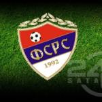 Odložen start liga Republike Srpske