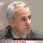 """""""Arselor Mital"""" negira nalaz Poreske uprave Republike Srpske (VIDEO)"""