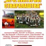 """""""Veče kulturnog stvaralaštva"""" u Omarskoj"""
