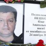 Turska uputila u Rusiju avion sa tijelom ubijenog pilota (VIDEO)