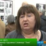 "Otvorena izložba ""Slovenci od dolaska do danas"" (VIDEO)"
