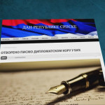 Srpska spremna za obilježavanje Dana Republike (VIDEO)