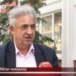 """Saglasnost """"Fortis"""" grupi za izgradnju cementare u Blagaju kod Novog Grada (VIDEO)"""
