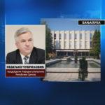 Čubrilović: Odgovor Ustavnom sudu BiH do 25. juna (VIDEO)