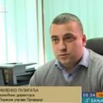 Kontinuirana akcija Poreske uprave u Prijedoru na suzbijanju sive ekonomije (VIDEO)