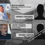 Nastavak suđenja za ubistvo vojnika ЈNA u Sarajevu