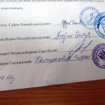 Bratunac: Opštinski odbori četiri stranke kolektivno prešli u SNSD