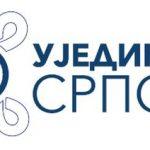 Ujedinjena Srpska: Zaštitimo institucije Srpske