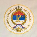 Reagovanja na odluku Ustavnog suda - Srbima potreban jedinstven stav