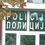 Troje Banjalučana palo zbog šverca duvana, među njima i bivši policajac! (VIDEO)