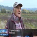 Katastarska granica ne može biti državna granica (VIDEO)