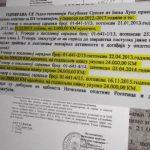 I opština Rogatica plaćala BN TV! (VIDEO)