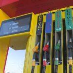 Distributeri goriva u Srpskoj počeli da snižavaju cijene (VIDEO)
