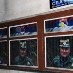 Plakati sa likom generala Mladića na opštini Istočno Novo Sarajevo
