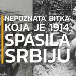 ČUDESNI PRECI Trčali pet sati da stignu u malo poznatu bitku koja je SPASILA SRBIJU 1914. (VIDEO)