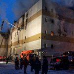 U požaru u Rusiji stradalo cijelo odjeljenje osnovaca