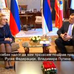 Istorijska posjeta- Valentina Matvijenko u Banjaluci! (VIDEO)