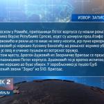 Ekskluzivno: RTRS je u posjedu Zapisnika sa ročišta o određivanju pritvora Dudakoviću (VIDEO)