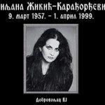 Ljiljana je heroina srpskog naroda: Bila misica, majka šestoro dece i dobrovoljac, a život je izgubila na Kosovu 1999. (FOTO)