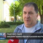 Udruženje izbjeglih i raseljenih lica regije Prijedor: Kazniti počinioce zločina (VIDEO)