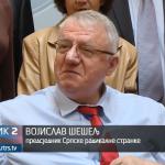 Diplomatski skandal na neviđeno: Traži se svjedok Šešeljevom gaženju zastave (VIDEO)