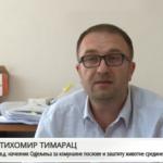 Sanacija klizišta na području Prijedora (VIDEO)