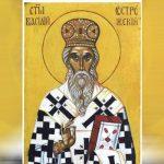 Danas je Sveti Vasilije Ostroški: Izgovorite ovu molitvu i spasite se nevolja (FOTO)