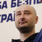 KORISTIO SVINJSKU KRV I ŠMINKERA Ruski novinar otkrio ZANIMLJIVE DETALJE o tome kako je iscenirao SOPSTVENU SMRT