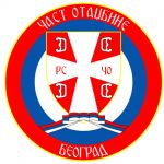 """Čast otadžbine"": Politika destrukcija ne zanima Srbe!"