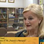 """Dan i slava biblioteke """"Ćirilo i Metodije"""" u Prijedoru (VIDEO)"""