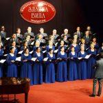 """Završen 18. Međunarodni festival horova """"Zlatna vila"""" (VIDEO)"""