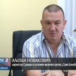 Muzička škola u Prijedoru dobija koncertnu dvoranu (VIDEO)
