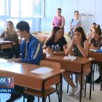 Prijedor: Upis u srednje škole za najbolje osnovce (FOTO i VIDEO)