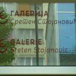 """Prijedor: """"Galerija 96"""" promijenila ime u """"Galeriju Sretena Stojanovića"""" (VIDEO)"""