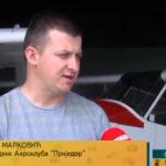 Petrovdanski padobranski kup (VIDEO)