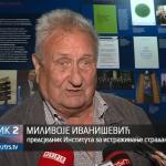 """U Palama je predstavljena knjiga """"Dosije Sarajevo"""" o stradanju sarajevskih Srba (VIDEO)"""