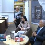 """Prijedor: Promovisana knjiga """"Prijedorski logor Ciglana 1942. godine"""" (VIDEO)"""