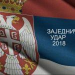 """Vježba """"Zajednički udar 2018"""" u Kraljevu- Vučić: Srbi mnogo uložili u slobodu (FOTO)"""