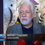 Prijedor- U Galeriji izložba Milana Staševića (VIDEO)