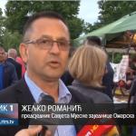 """""""Vidovdanski dani"""" u Omarskoj kod Prijedora (VIDEO)"""
