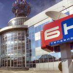Infosrpska: BN televizija glasilo političkog Sarajeva