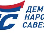 DNS: Odluku o pokretanju istrage u slučaju Dragičević trebalo donijeti mnogo ranije
