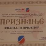 Prijedorska Filijala fonda PIO najbolja u RS (VIDEO)