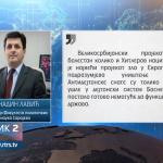 Šovinističke uvrede sarajevskog profesora na račun Srba (VIDEO)