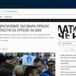 """Tekst na portalu """"frontal.rs"""" uzburkao strasti u slučaju Dragičević (VIDEO)"""