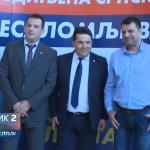Konvencija Ujedinjene Srpske u Prijedoru (VIDEO)