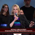 Cvijanović: Stradanje u Podrinju treba da drži Srbe budnim (VIDEO)