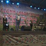 Dodik na Saboru krajiške pjesme: Republika Srpska stoji iza vas! (VIDEO)