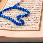 Muslimanski vjernici slave Kurban-bajram